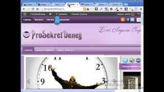 Как установить иконку на сайт(1)