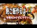 【料理】家族に好評!プルコギを作りました★ の動画、YouTube動画。