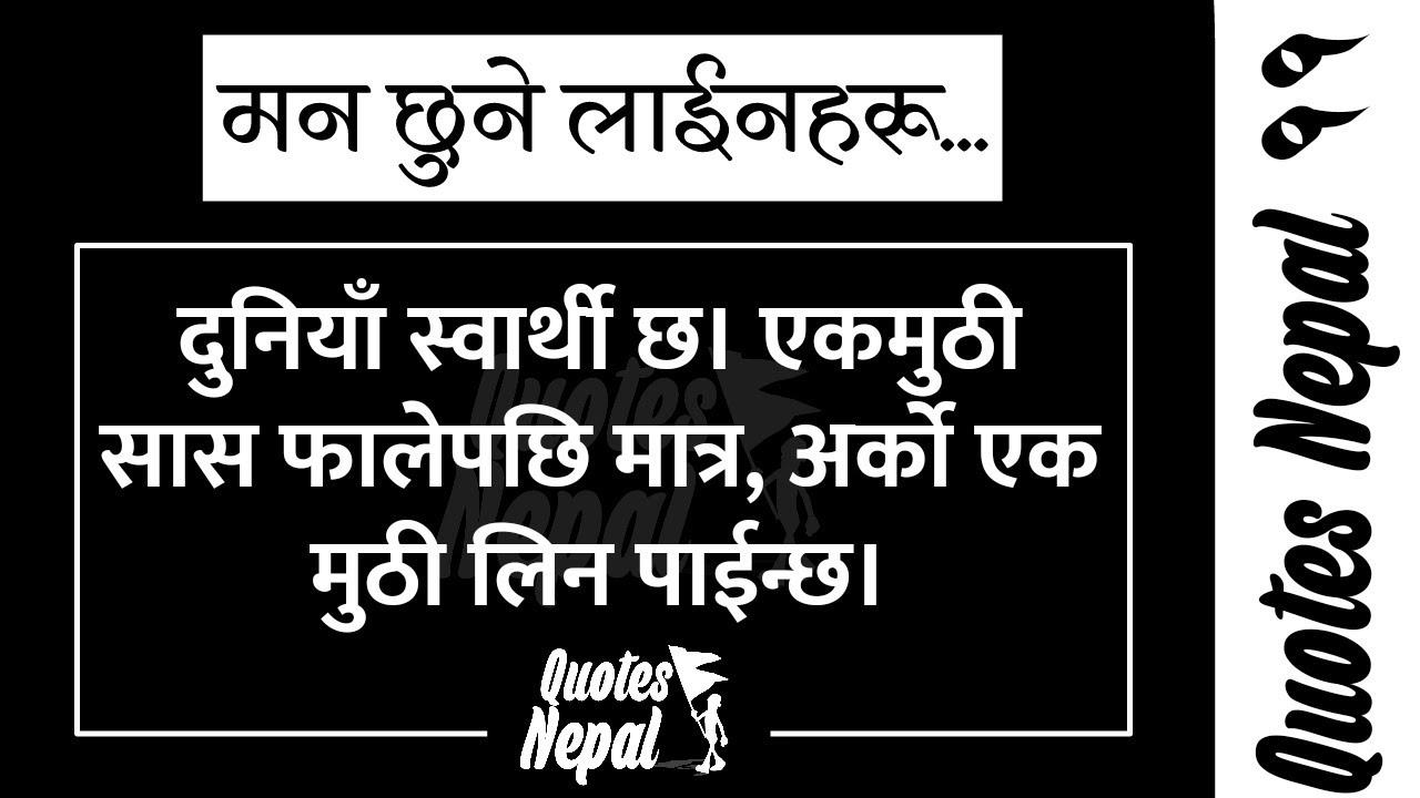 nepali sad status check out nepali sad status cntravel