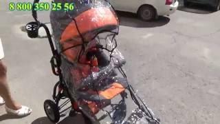 видео Кресло-коляска инвалидная для детей с ДЦП Vitea Care Optimus