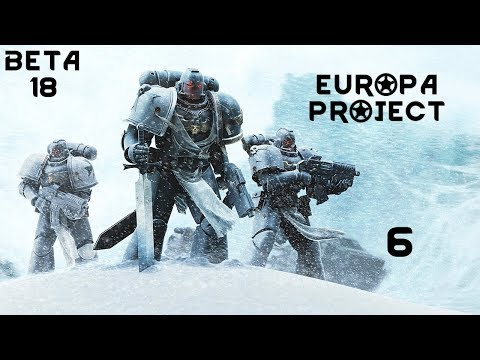 The Vacuum Of Space - Project Europa - 6