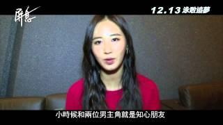SNSD YuRi 'No Breathing' video message Promo Thailand.