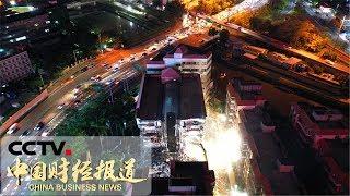 [中国财经报道]楼房沉降倾斜事故追踪 多个房地产中介平台下架涉事房源| CCTV财经