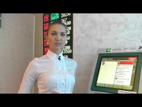Как платить в инфокиоске Беларусбанка?