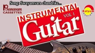 Swayamvara chandrike - Instrumental Vol 1