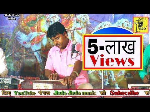 श्री राम गय बनवास माता कौशल्या घणु घणु विलाप करती  हेमराज सेनी मो9829086738