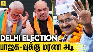 A Comfortable Victory for the CM Arvind Kejriwal | Delhi