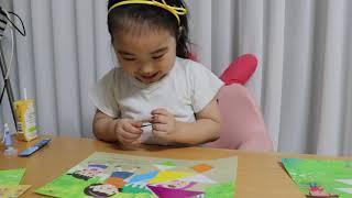 칠교놀이 하뚱처음수학시리즈 5종 유아수학교재워크북