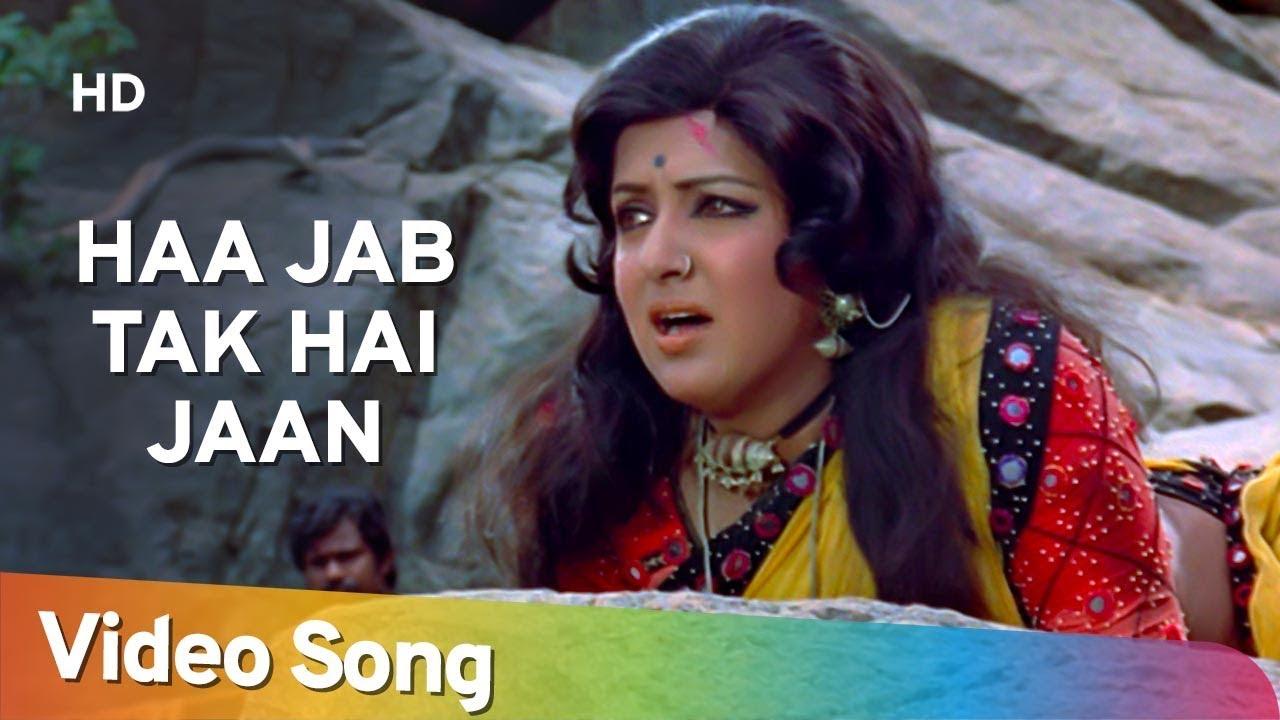 Download Haa Jab Tak Hai Jaan (HD) | Sholay (1975) | Hema Malini | Dharmendra | Lata Mangeshkar Superhit Song