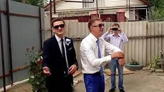 Выкуп Невесты !👏👏👏👍❤😍17.07.17г.