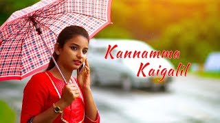 Kannamma Kaigalil New Tamil Short Film 2018