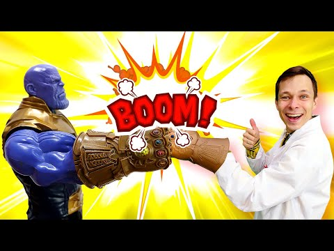 Видео про супергероев для детей. Доктор Ой чинит перчатку Таноса!