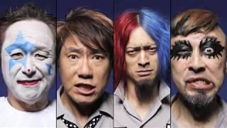 ニューロティカ、バンド結成33周年記念のニューアルバム 「良いか悪いか...