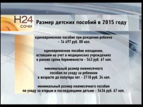 Новости Армении- пособия будут получать в России не зависимо от гражданство