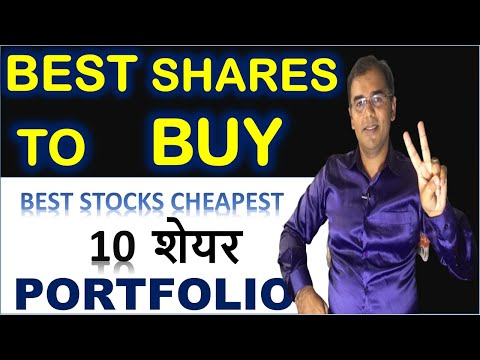 top-shares-to-invest---2020-|-long-term-stocks-|-shares-to-invest-in-|-best-share-market-portfolio