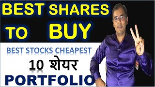 top shares to invest - 2020 | Long Term Stocks | Shares To Invest In | best share market portfolio