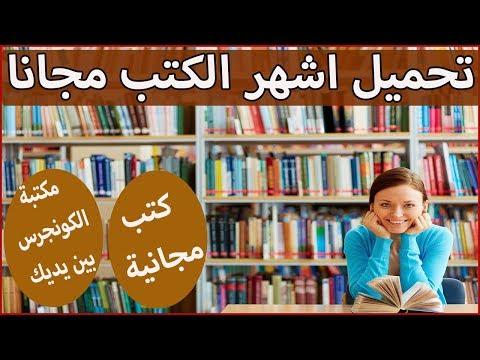دراسات تحليلية في مصادر التراث العربي pdf