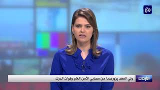 ولي العهد يزورعددا من مصابي الأمن العام وقوات الدرك - (8-6-2018)
