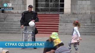 ИН4С: Протест мајки - СТРАХ ОД ЦВИЈЕЋА?