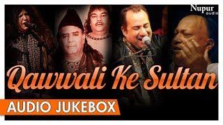 vuclip Qawwali Ke Sultan | Nusrat | Rahat | Sabri Brothers | Abida Parveen | Best of Qawwali | Nupur Audio