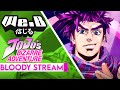 JoJos Bizarre Adventure - Bloody Stream | FULL ENGLISH Cover by We.B