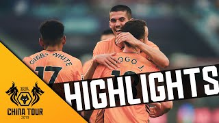 Newcastle United 0-4 Wolves | Extended Highlights