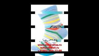 детские носки(Компания