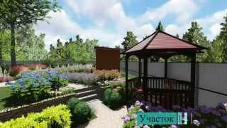 Ландшафтный дизайн. Визуализация. Озеленение. Сад.(Дизайн сада. Ландшафтный дизайн. Ландшафтное проектирование и озеленение. Проект сада. Презентация услуги..., 2015-08-09T18:19:01.000Z)
