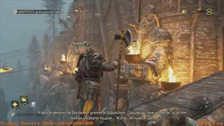 FOR HONOR : Knights / Рыцари: All Collectible locations / Все Собирательные предметы