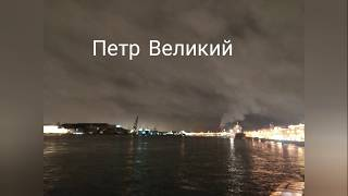 Магнитная Рыбалка Что на дне в Неве Санкт Петербург