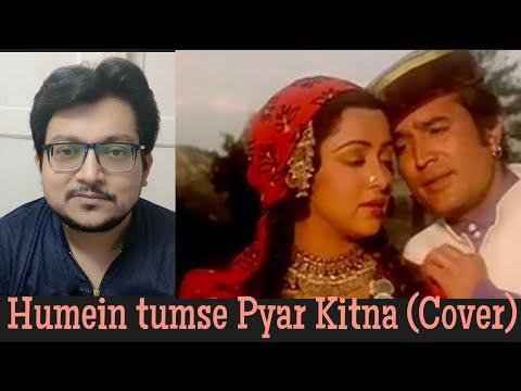 Hamein Tumse Pyar Kitna!!!!हमें तुम से प्यार कितना!!!! Cover By Indranil