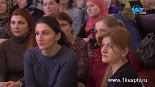 Оценить успехи дошкольных специалистов Каспийска приехали авторы передовых образовательных проектов