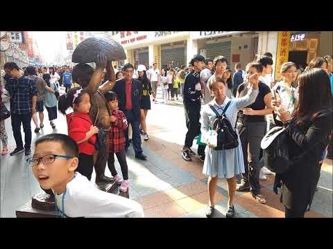 Shangxiajiu Pedestrian Street, Guangzhou, China
