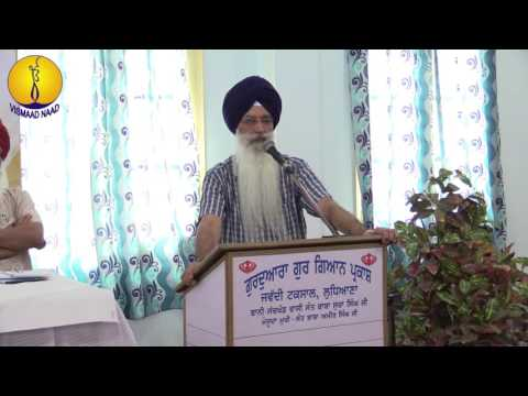 Seminar: Sarbat Da Bhala - Dr  N S  Malhi