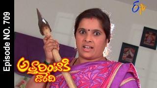 Attarintiki Daredi | 13th February 2017 | Full Episode No 709| ETV Telugu