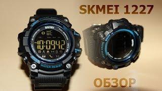 skmei 1227 обзор часов