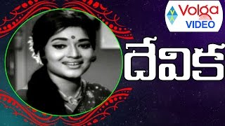 Non stop devika old telugu video songs - telugu old video songs - 2016