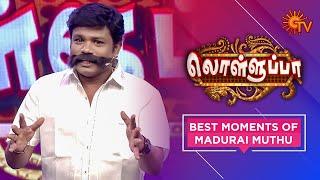 Lolluppa - Best Moments | Madurai Muthu Comedy | 22nd Sept 19 | Sun TV Program