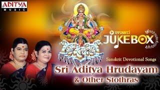 Sri Aditya Hrudayam & Other Stothras || Sulamangalam Sisters || Sanskrit  Devotional songs
