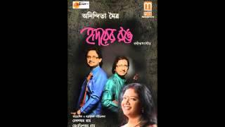 Momo Mono Upobone | Rabindrasangeet | Anindita Mitra & Violin Bothers