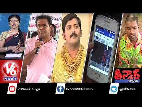 ktr funny comments on sarpanch  ou employees protest  goldman murder  teenmaar news