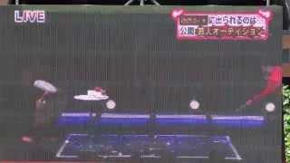 2014年5月6日(火) ABCホールで行われた公開オーディション 屋外モニター...