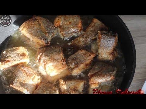 Fry SeaBass/ماهی سرخ کرده