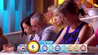 Жилищная лотерея тираж №245 от 06.08.17