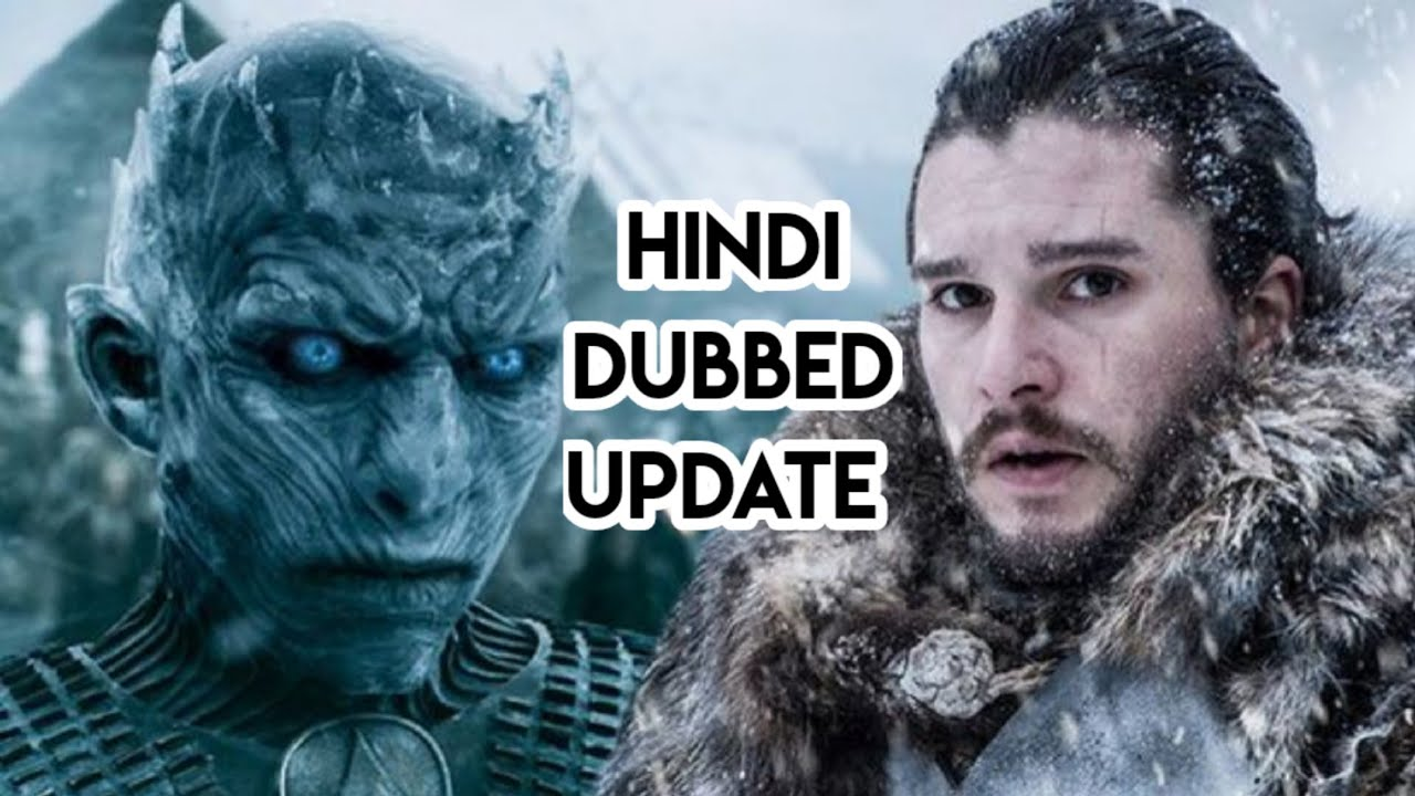 Download Game Of Thrones Hindi Dubbed Update | Game Of Thrones All Season Hindi Dubbed | HBO |