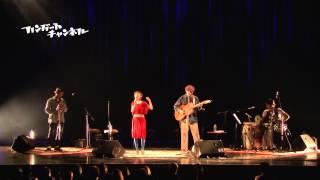 Yoake [LIVE] by Humbert Humbert Saxophone: NISHIUCHI Tetsu Percussi...