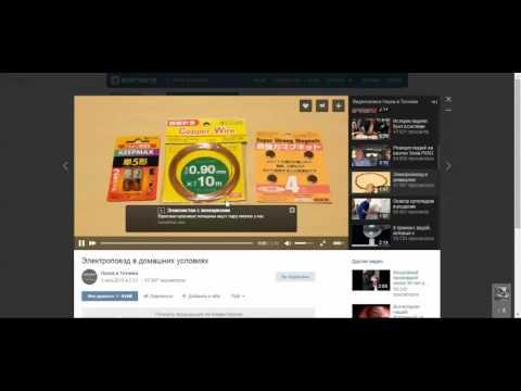 Не работает видео в вк из-за Adblock Plus