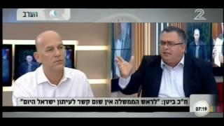 """יו""""ר הקואליציה ח""""כ דוד ביטן מול גיא פלג בתכנית הבוקר של ערוץ 2"""