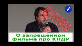 """О запрещенном в России фильме """"В лучах солнца"""""""
