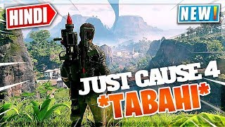 🔥Just Cause 4 Me *TABAHI*😱 Part-1 | HINDI GAMEPLAY | FUNNY MOMENTS | NoobTheDude Gameplay